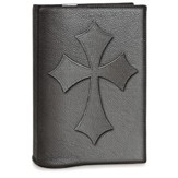 Leather Bible Cover with Cross, Black, Extra Large