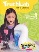 VBS 2015 SonSpark Labs - TruthLab Bible Stories (Grades 1-2/Ages 6-8)