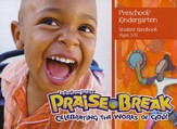 VBS 2014 Praise Break: Celebrating the Works of God! - Preschool/Kindergarten Student Handbook (Ages 3-5) Jesus Makes Me Glad!