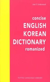Concise English-Korean Dictionary-Romanized