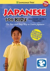 Japanese for Kids Beginner Volume 1