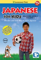 Japanese for Kids Beginner Volume 2