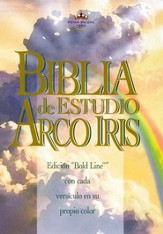 RVR 1960 Biblia de Estudio Arco Iris, Piel Fab. Negra, Indexada (RVR 1960 Rainbow Study Bible, Bonded Leather Black, Indexed)