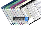 BibleWorks 10 on USB Flash Drive