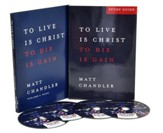Philippians DVD Series: To Live is Christ & To Die Is Gain - Slightly Imperfect
