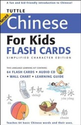 Tuttle More Chinese for Kids Flash Cards Kit Simplified Character Edition
