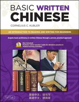 Basic Written Chinese, Vol. 1