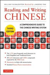 Reading & Writing Chinese: Third Edition