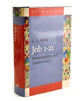 Job 1-21: Interpretation and Commentary