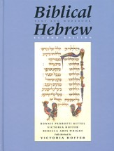 Biblical Hebrew, Revised Edition