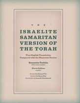 The Israelite Samaritan Version of the Torah