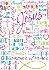 2017 Names Of Jesus Perfect Planner