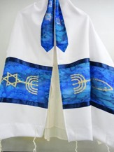Dark Blue Prayer Shawl with Messianic Symbol