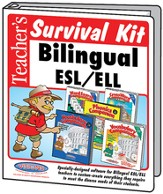 Teacher's Survival Kit ESL Bilingual Visions Bundle