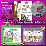 Adventures in Obedience Homeschool Curriculum: Kindergarten - 2nd Grade Complete Kit