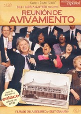 Reunion De Avivamiento  (Tent Revival Homecoming, Spanish)