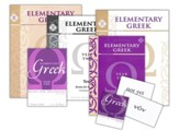 Elementary Greek Year 2 Complete Set