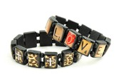 Love God, Leopard Tile Bracelets, Set of 2