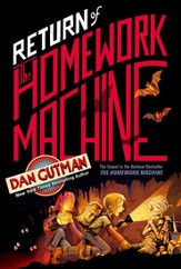 Return of the Homework Machine - eBook