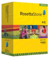 Rosetta Stone Chinese Level 1,2 & 3 Set with Audio Companion Homeschool Edition, Version 3