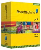 Rosetta Stone Arabic Level 1 & 2 Set with Audio Companion Homeschool Edition, Version 3