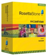 Rosetta Stone Russian Level 3 with Audio Companion Homeschool Edition, Version 3