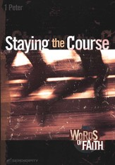Staying the Course Serendipity Studies