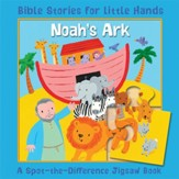 Noah's Ark: A Spot-the-Difference Jigsaw Book
