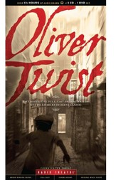 Oliver Twist-Focus on the Family Radio Theatre download with free helping Adoptive Families Thrive download [Download]