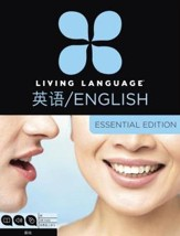 Living Language English for Chinese Speakers, Essential Edition