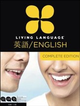 Living Language English for Japanese Speakers, Complete Edition: Beginner through advanced course, including coursebooks, audio CDs, and online learning