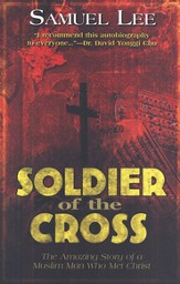 Soldier of The Cross - Slightly Imperfect