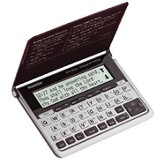 KJV Franklin Electronic Bible