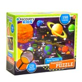 Discovery Kids Solar System Magnifinder Puzzle