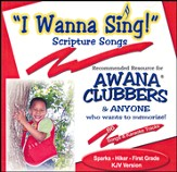 I Wanna Sing! Scripture Songs KJV, Grade 1 CD
