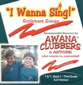 I Wanna Sing! Scripture Songs KJV, Grade 3 CD
