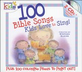 100 Bible Songs Kids Love to Sing! CD-ROMs