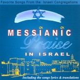 Messianic Praise In Israel CD