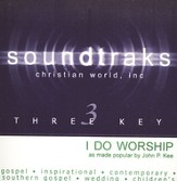 I Do Worship, Accompaniment CD