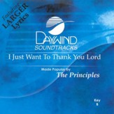 I Just Want To Thank You Lord, Accompaniment CD