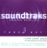 I Love Lovin' Jesus, Accompaniment CD