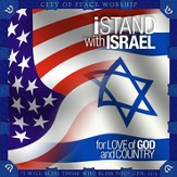 iStand With Israel