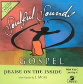 Praise On The Inside, Accompaniment CD