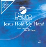 Jesus Hold My Hand, Accompaniment CD