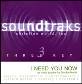 I Need You Now, Accompaniment CD