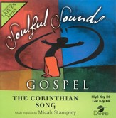 The Corinthian Song, Accompaniment CD