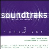 Made To Worship, Accompaniment CD