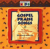 Praise Him, Praise Him All Ye Little Children [Music Download]