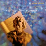 Beethoven: Serenade, Op. 8, Kodaly: Duo, Op. 7 [Music Download]