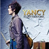 10,000 Reasons [Music Download]